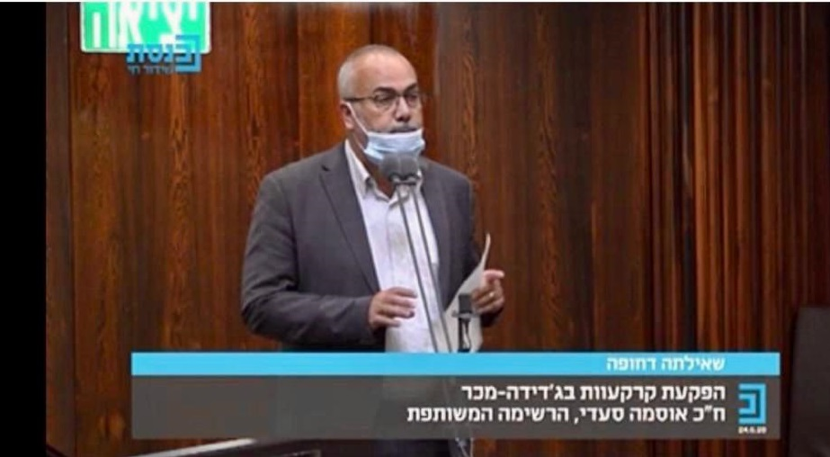 النائب أسامة السعدي يستجوب وزير المياه حول قضية خط تحلية المياه في الجليل الغربي